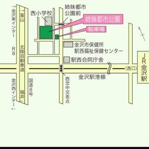 姉妹都市公園地図