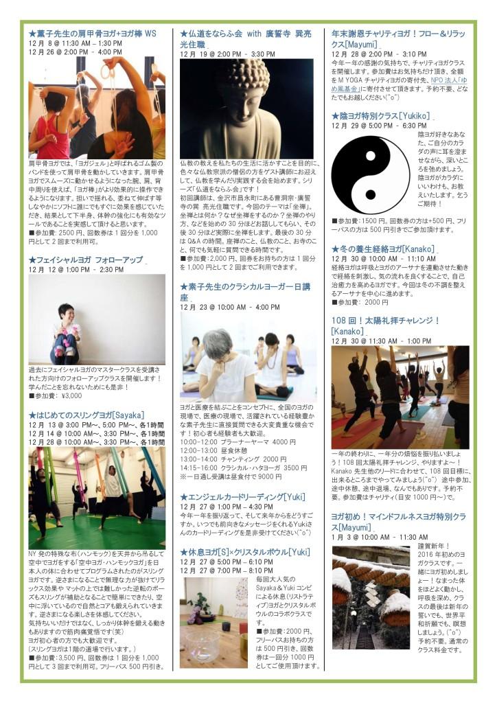 201512_カレンダー__02