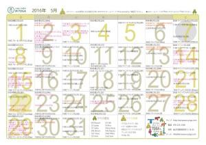 201605カレンダー_01