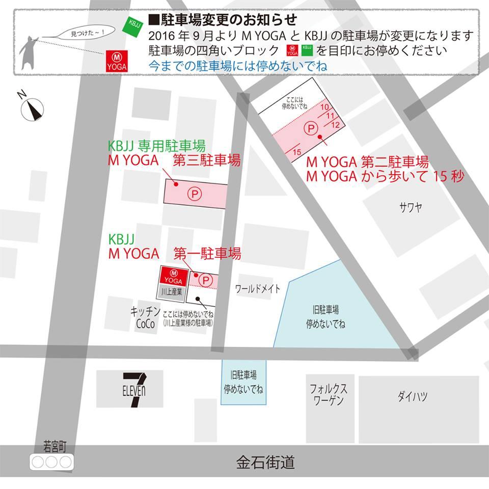 201609_Parking_2